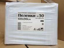 Пеленки одноразовые 60х90